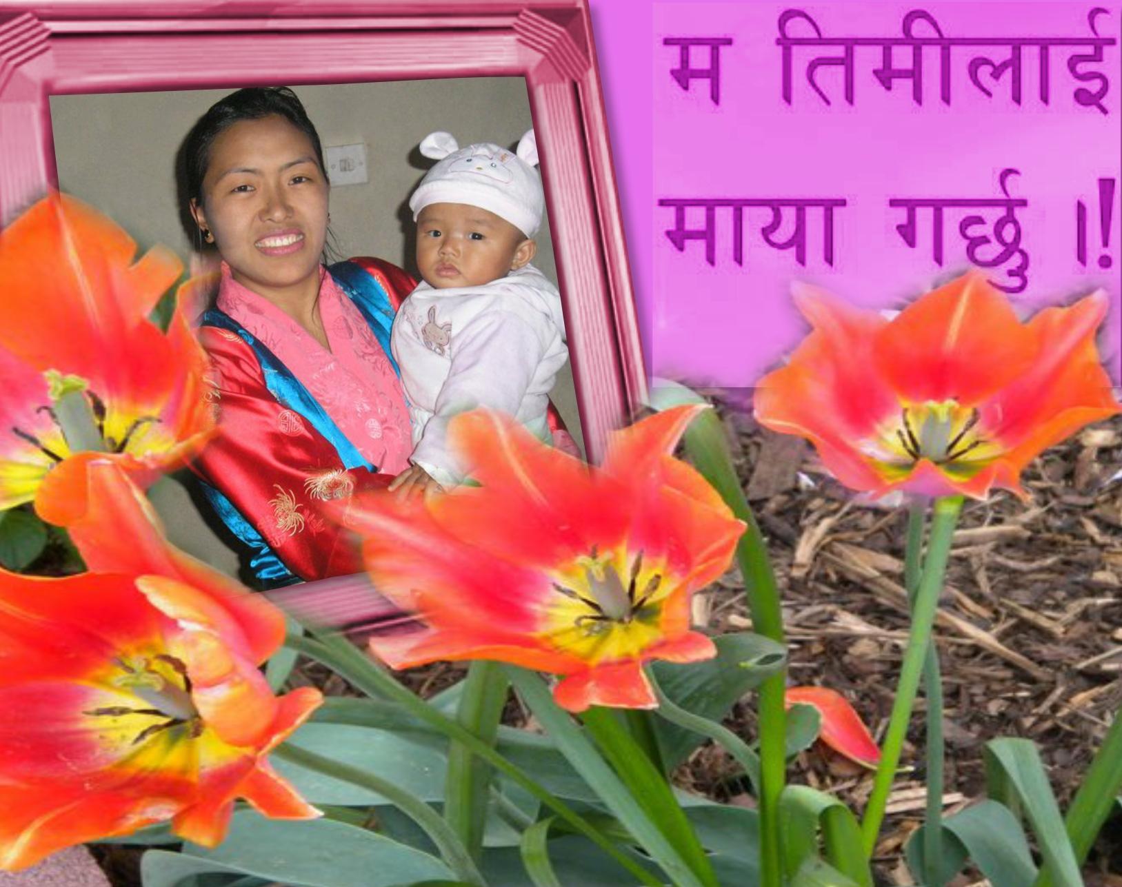 ngima108\'s Picture Frames - 2011 June - Nepali Love frame. Solu ko ...