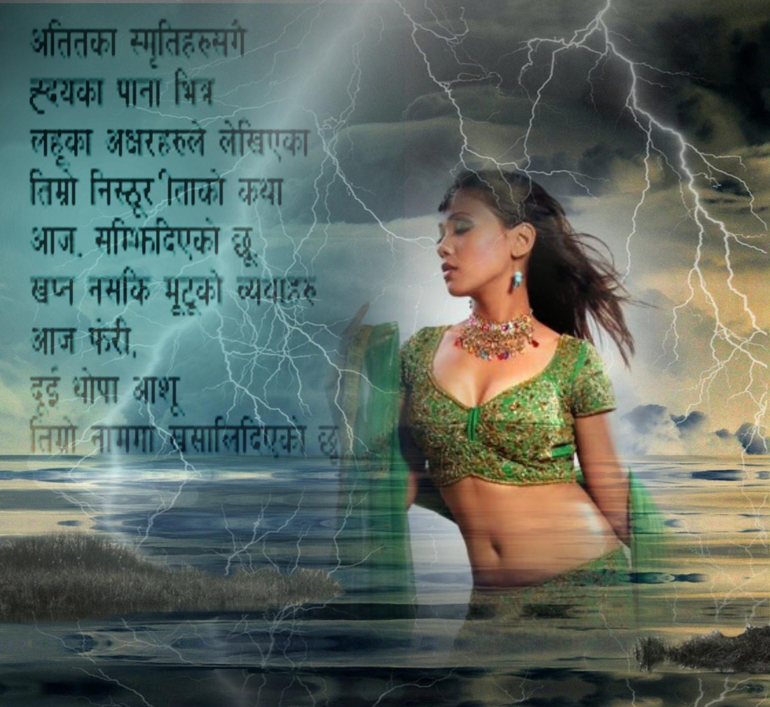 Imikimi Zo - Picture Frames - break up-nepali-prashna #Prashnarai ...