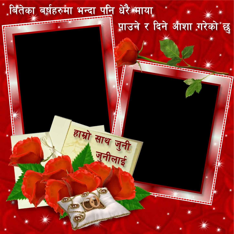 Imikimi Zo - Marriage Frames - 2012 - happy anniversary-nepali ...