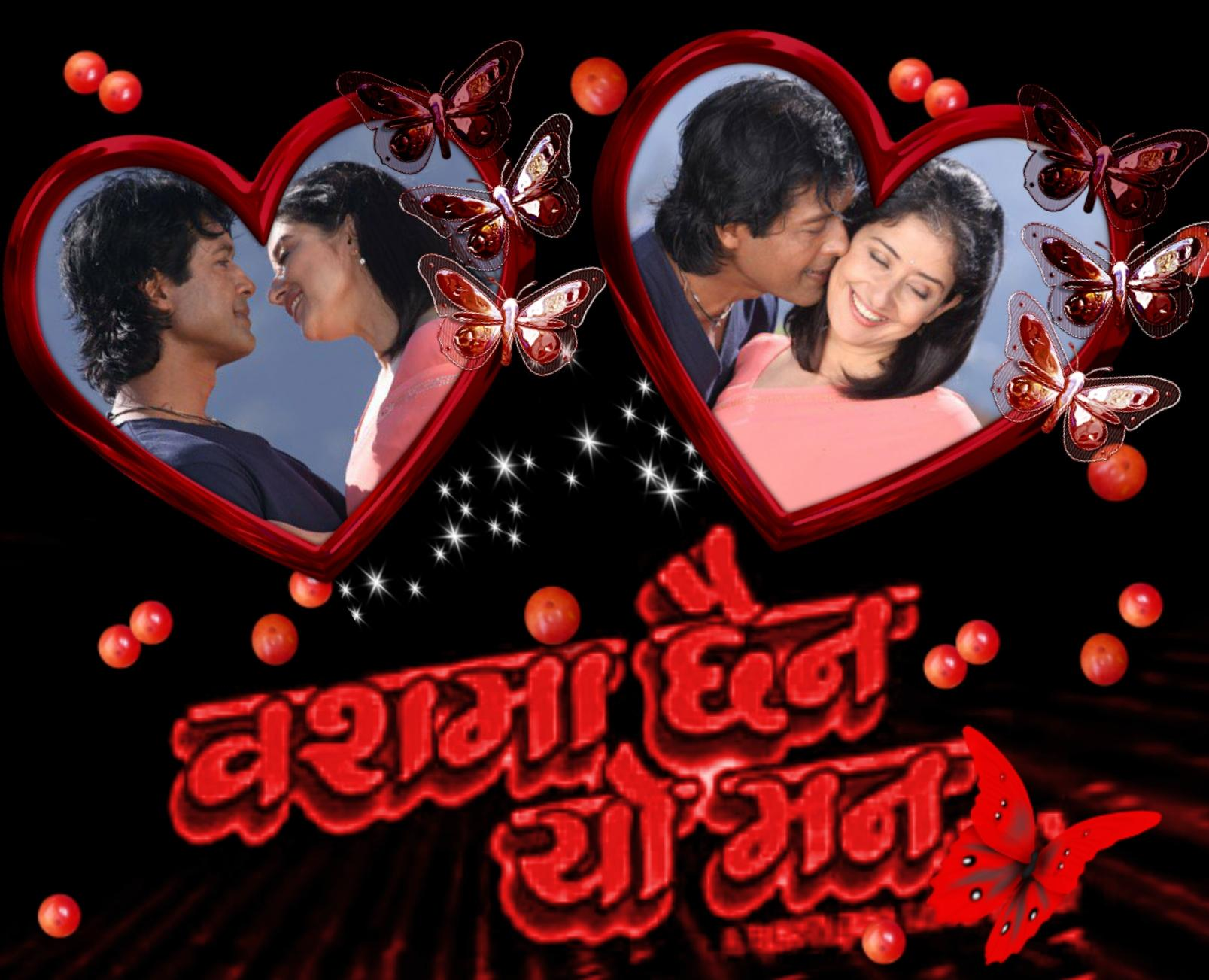 Imikimi Zo - I Love You Frames - picture frame-nepali-prashna ...