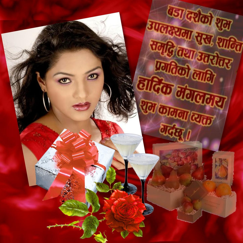 Imikimi Zo - Kimi Art Frames - happy dashain-nepali-prashna ...