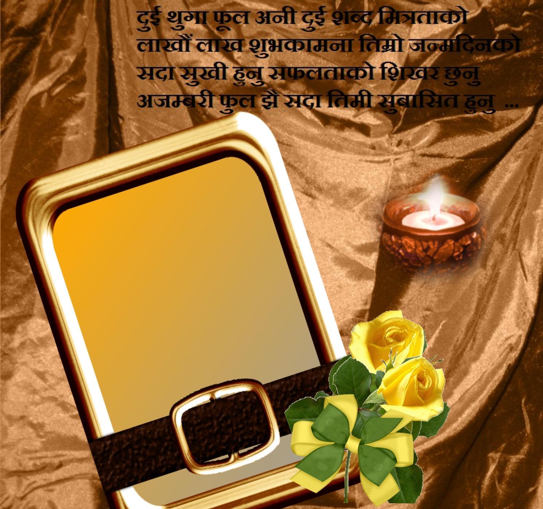 Imikimi Zo - Birthday Frames - happy birthday-nepali-prashna ...