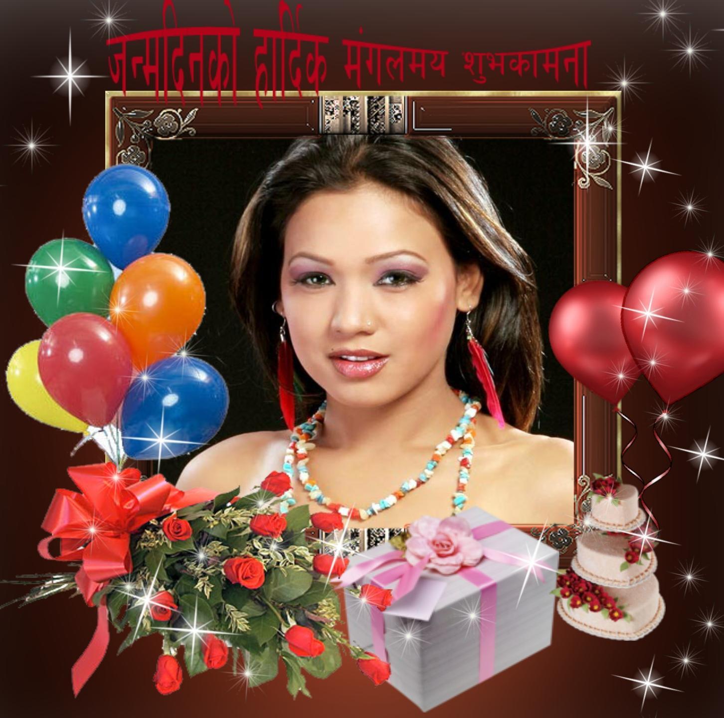 Imikimi Zo - Birthday Frames - 2011 July - 2011 November - happy ...
