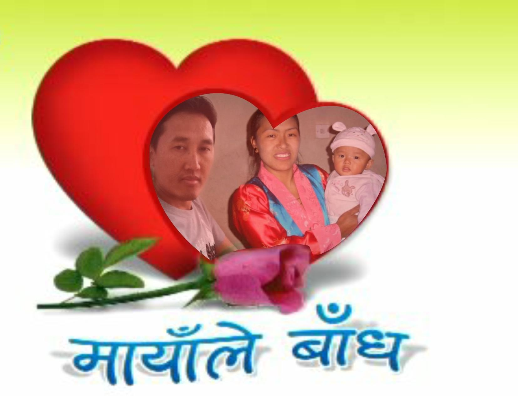 ngima108\'s Picture Frames - 2011 July - Nepali Love picture. Solu ko ...