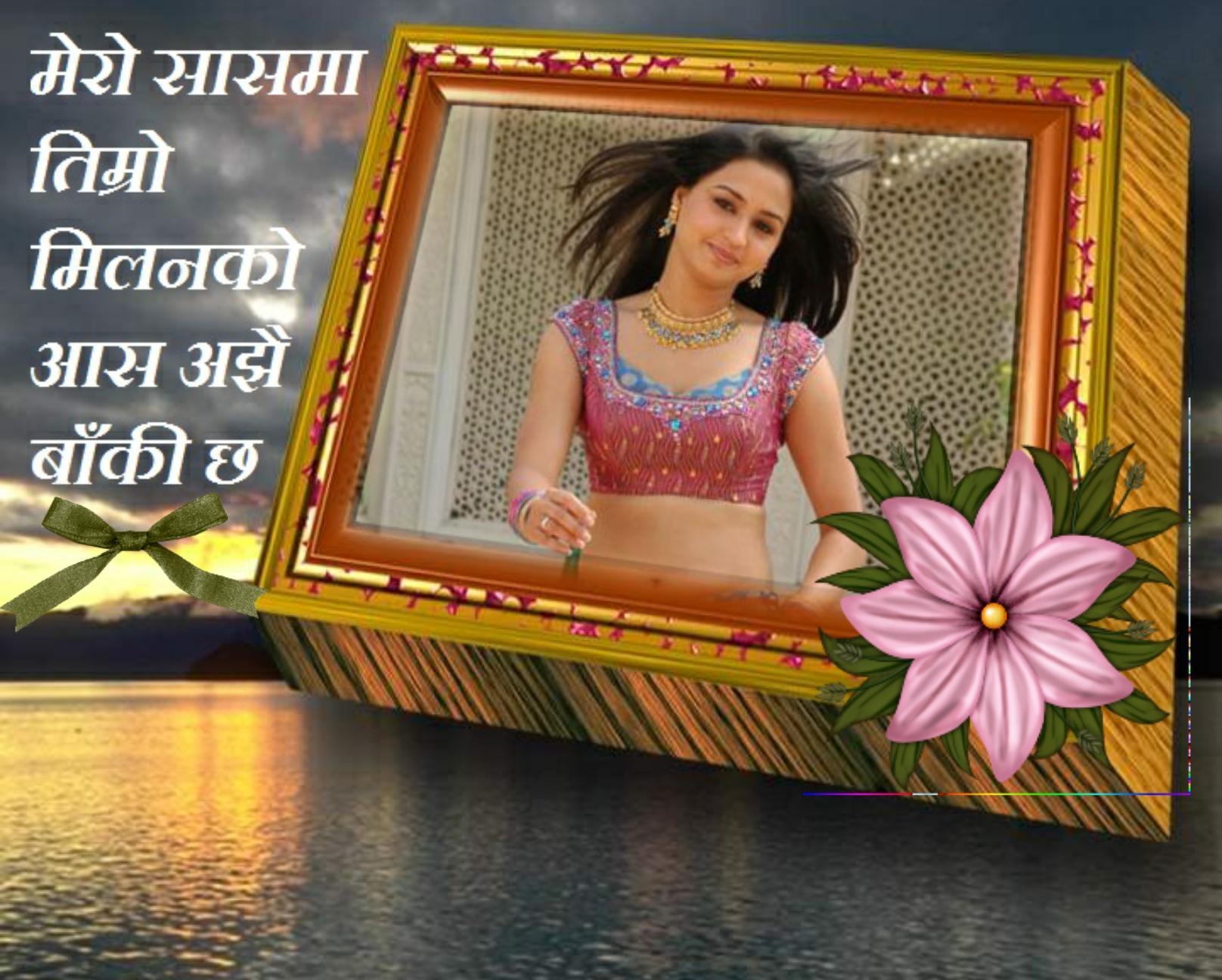 Imikimi Zo - I Love You Frames - love you (nepali) -prashna ...