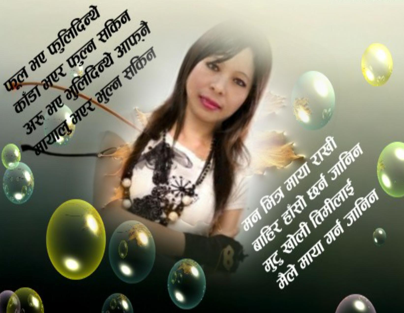 Imikimi Zo - I Love You Frames - love-nepali-prashna #Prashnarai ...