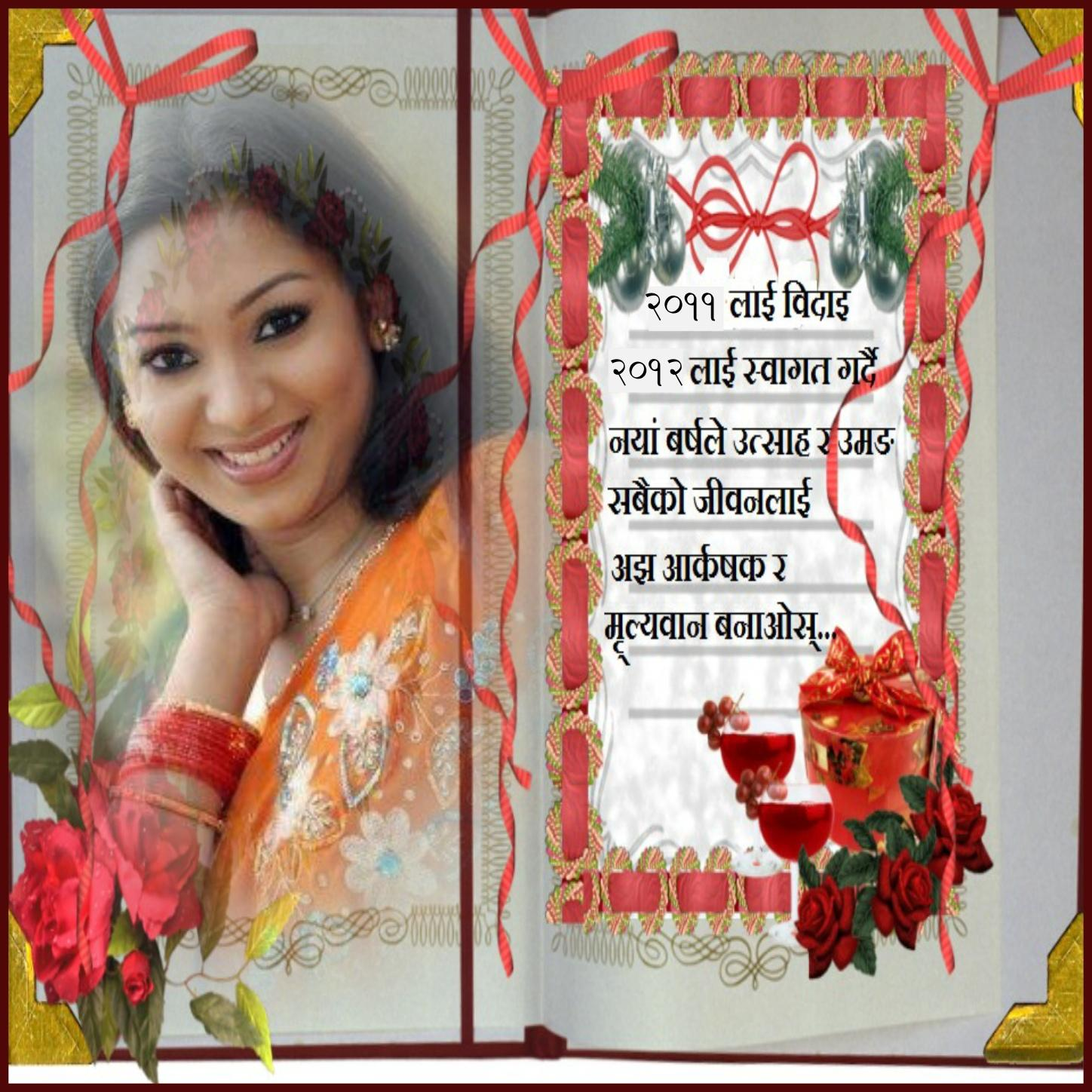 Fancy Imikimi Nepali Photo Frames Collection - Framed Art Ideas ...