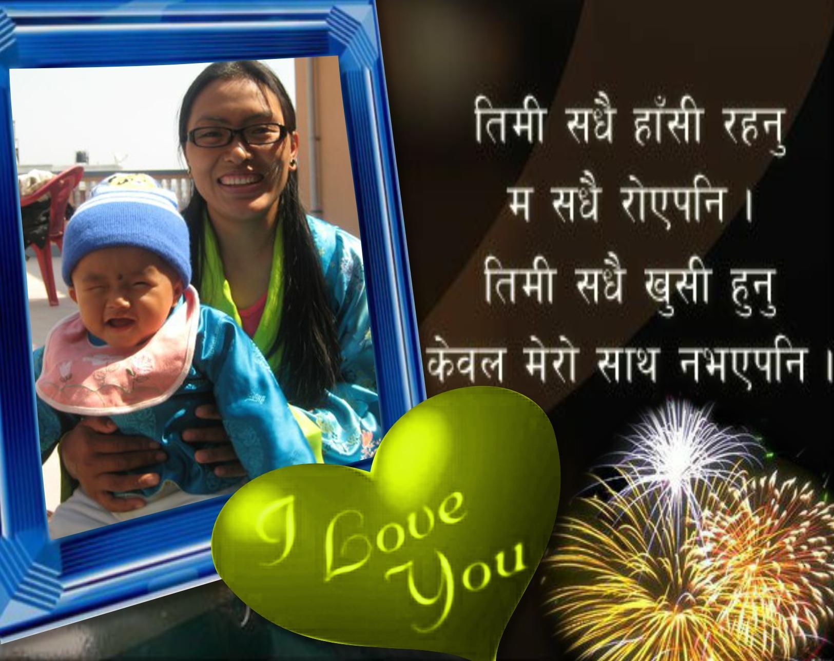 Imikimi Zo - Picture Frames - Nepali Hit picture frame - ngima108