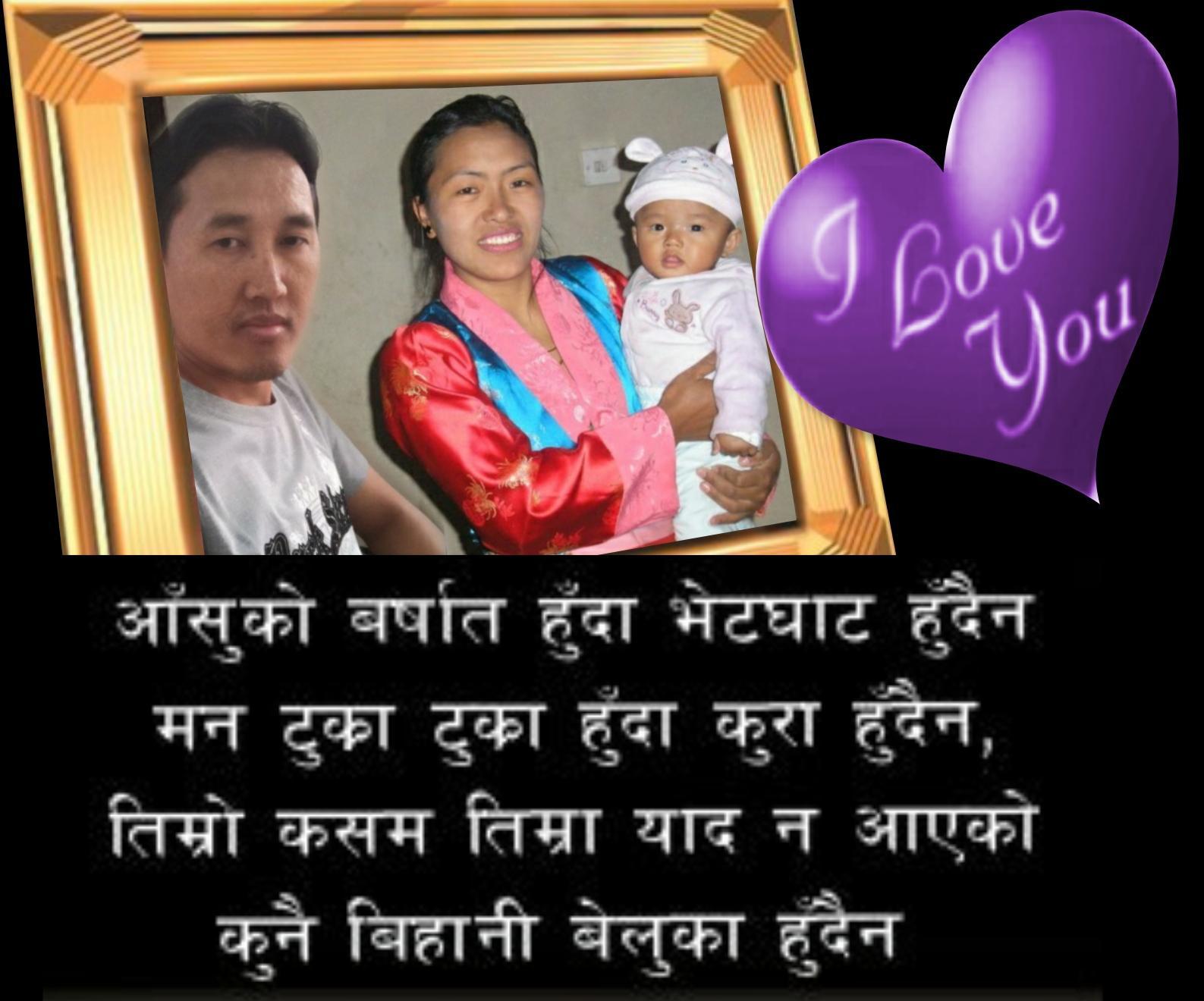 Imikimi Zo - Picture Frames - Nepali Sherpa ko Love - ngima108