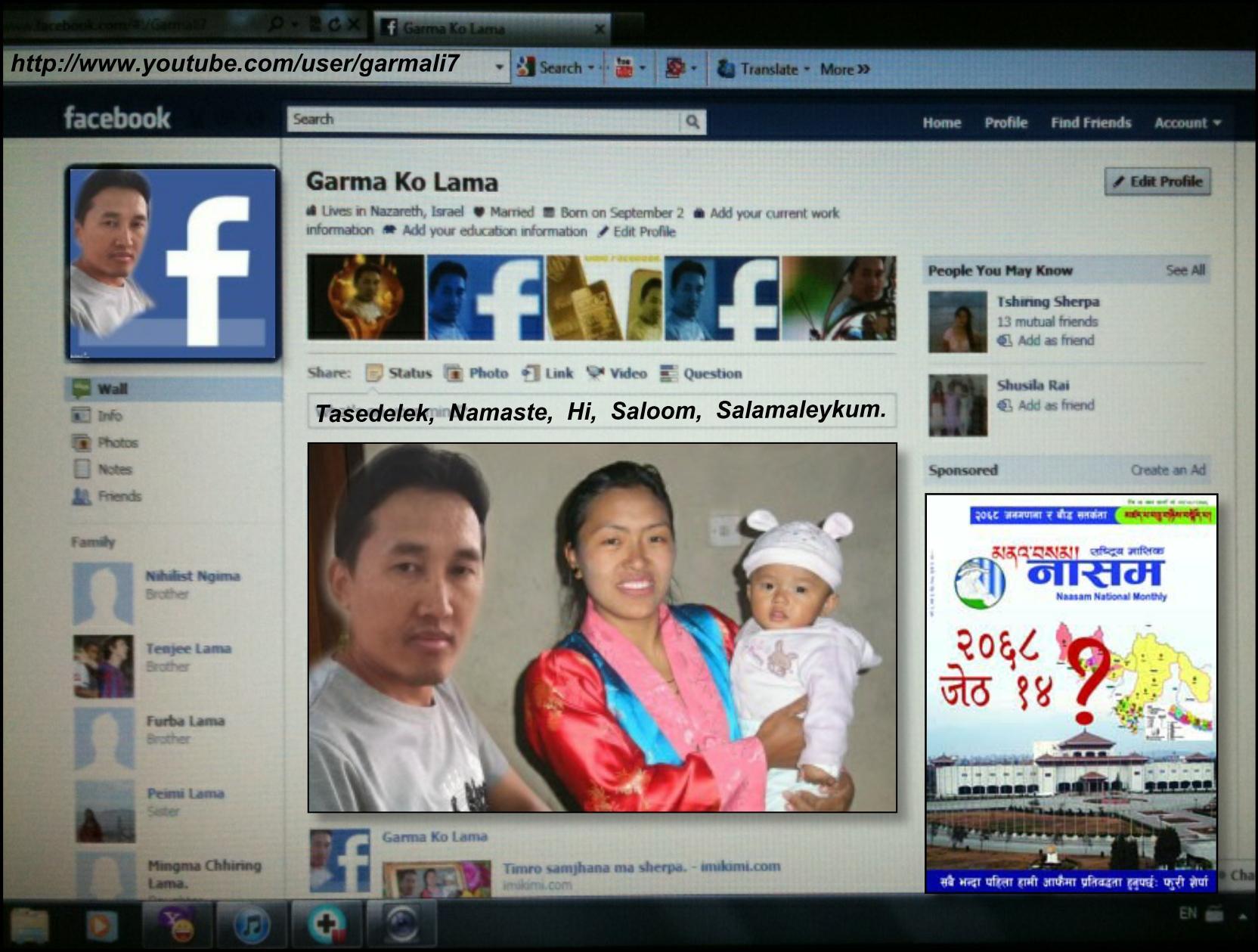 Imikimi Zo - Picture Frames - 2011 June - Nepali Facebook - ngima108